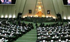 Իրանի խորհրդարանը դադարեցնում է աշխատանքը կորոնավիրուսի պատճառով