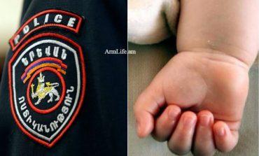 Օպերատիվ հաղորդագրություն. ոստիկանությունը երեխայի վաճառքի դեպք է բացահայտել