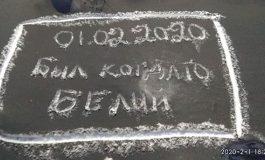 Ղազախստանում սև ձյուն է տեղացել (տեսանյութ)