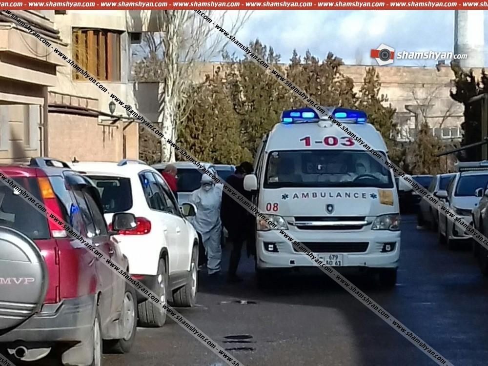 ՖՈՏՈ. Երևանում կորոնավիրուսով վարակվելու մեջ կասկածվող մի քանի քաղաքացու տեղափոխում են եվրոպական չափանիշներին համապատասխան հատուկ բուժտեխնիկայով կահավորված կենտրոն