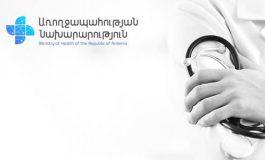ՀՀ առողջապահության նախարարությունը հորդորում է