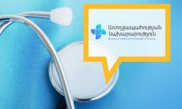 Առողջապահության նախարարությունը՝ կարևորի մասին