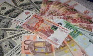 ԱՄՆ դոլարի փոխարժեքը Ռուսաստանում անցել է 70 ռուբլու սահմանը