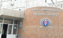 Գյումրիում ծեծված 13-ամյա աղջիկը գտնվում է ծայրահեղ ծանր վիճակում. նրան տեղափոխել են Երևան