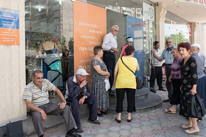 Հանուն թոշակառուների. Նրանք բանկեր չե՞ն գնա՝ հաստատելու իրենց ներկայությունը ՀՀ-ում