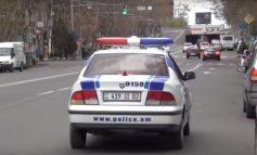 ՏԵՍԱՆՅՈՒԹ. ՀՀ ոստիկանությունը տեղեկացնում ու բնակչությանը հորդորում է