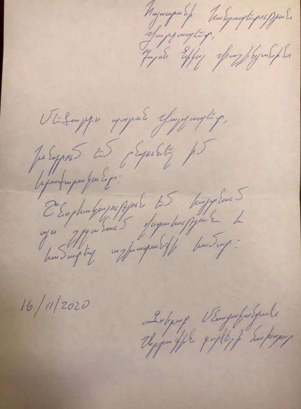Զոհրաբ Մնացականյանը հրաժարականի դիմում է ներկայացրել