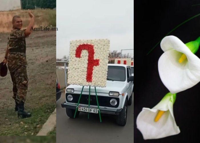 ՏԵՍԱՆՅՈՒԹ. Դավիթը սիրով էր խնամում ծաղիկներ, իր հուղարկավորության օրը՝ հերոսի խնամած ծաղիկը՝ կալան  լացել է