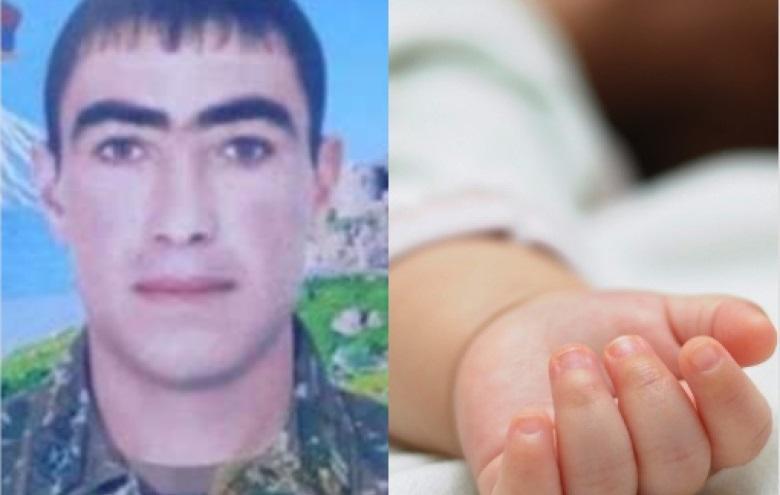 Հայտնի է զոհված Արտաշես Ջանիբեկյանի նորածին որդու մահվան պատճառը