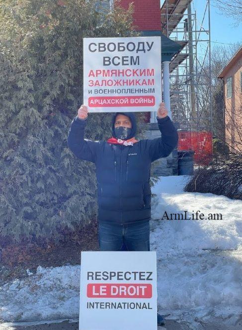 ՖՈՏՈ. «Ազատ արձակեք հայ գերիներին». Կանադահայերի բողոքի ցույցը՝ Ադրբեջանի դեսպանատան մոտ