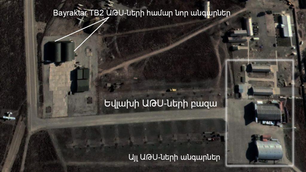 ՖՈՏՈ. Ադրբեջանում որտեղ են մշտական տեղակայման դրել Bayraktar TB2 ԱԹՍ-ները