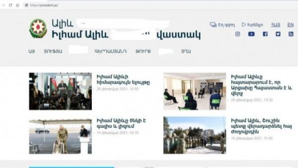 ՖՈՏՈ. Հայ հաքերները կոտրել են Ադրբեջանի բռնապետի կայքը և գրառումներ կատարել. ինչ են գրել Ալիևի հասցեին